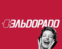 Eldorado | Social campaign | 2012