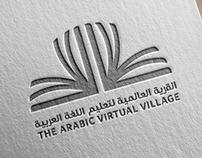 The Arabic Virtual Village ~ Branding