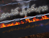 Kashmir Solidarity Day Ident (Youm E Yakjehti Kashmir)