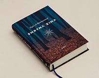 Book cover / Smrtná zima