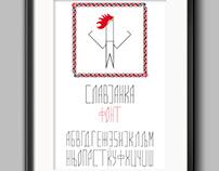 Slavjanka Font