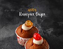 Imperiya Vkusa / Bakery