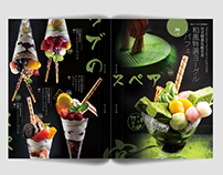 Menu Design for GY Restaurant - 2016