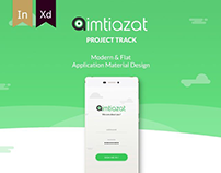 Aimtiazat Project Track - Mobile App