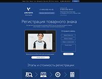 urvista landing page