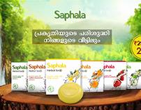 Koya's Saphala Soap TV Advertisement.