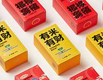 禧禾家包装设计(Chinese Rice Packaging design )