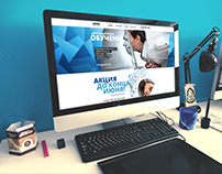 The design of the landing page of the company Aton