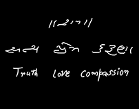 Truth Love Compassion