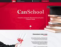 """Канадский Образовательный Центр """"CanSchool"""" английский"""