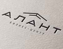 Логотип и фирменный стиль бизнес-центра Алант