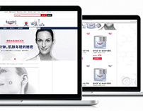 EUCERIN - Tmall online store
