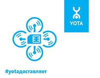 Yota #доставляет