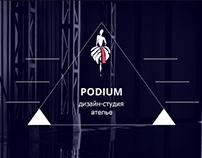 """Дизайн-студия ателье """"Podium"""""""