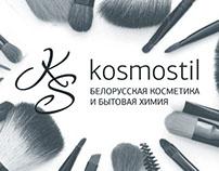 Интернет-магазин косметики Kosmostil.ru