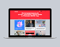 Coca-Cola Russia web report