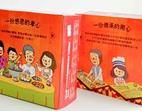 GJDeli Handmade Noodles Melaka | Illustration Design