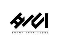 Hongik University_Product design major logo design