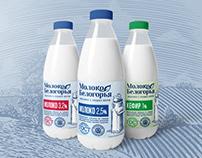 Belogorie - new milk brand from Avida!