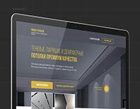 Сайт на Тильде. Премиум потолки в Москве и МО.