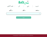 Ratehom Website