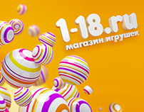 Branding 1-18.ru
