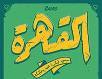 Arab Fall Calendar