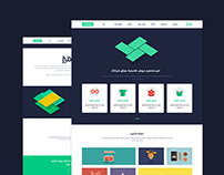 Tamayaz website design UI/UX