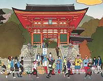 OMRON Kyoto Marathon