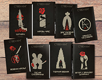 "Stephen King's ""Dark Tower"" - book series"