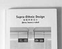 Supra-Ethnic Design