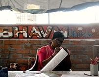 Bhavm Murals : A photo journal