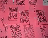 angry_koala logo stamp