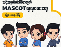 Mascot Design For Your Brand | B360 Digital