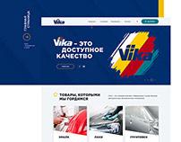 Vika Site