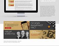 Корпоративный сайт для компании In Account
