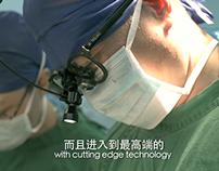 亞洲心臟病醫院 Corporate Video