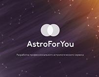 Астрологический сервис AstroForYou