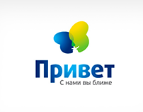 Logo for telecom company based in Ukraine and Moldova
