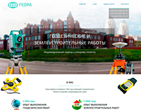 geora.com.ua