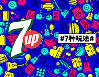 七喜 #7种玩法#