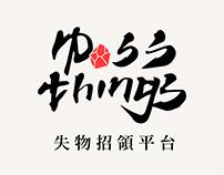 [介面UI] MissThings失物招領平台官方網站