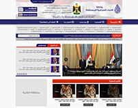 وكالة الانباء العراقية المستقلة