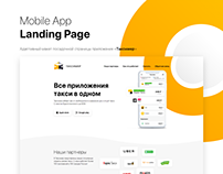 Taximer —Mobile App Landing Page