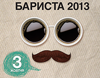 Coffee festival branding