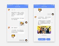 ACFUN trend Niang Mobile Concept Design