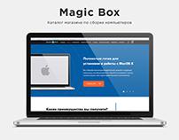 Web-site for computer store Magic Box