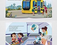 자율주행차 (self-driving car)