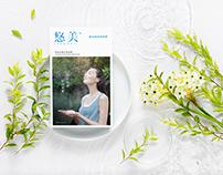 YOMODE Mask Branding Design