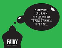 Fairy / Print